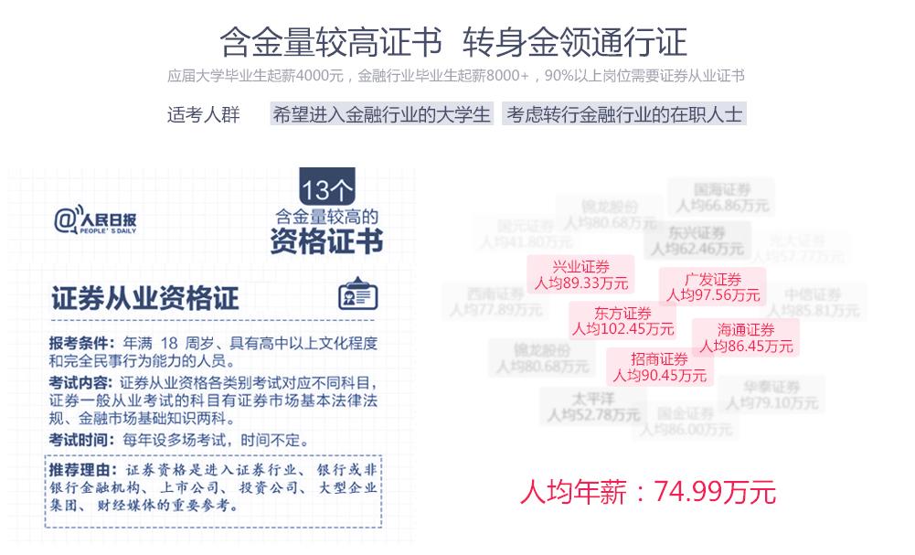 http://img4.zhiupimg.cn/group1/M00/00/09/rBAUC1hgy3WAGEJ4AATSyNIKHlk182.jpg
