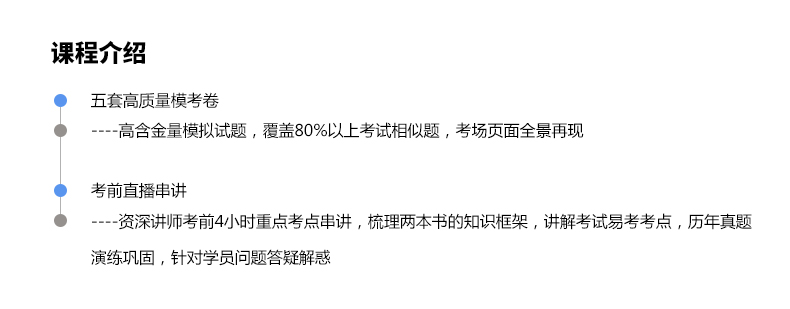 http://img4.zhiupimg.cn/group1/M00/00/19/rBAUC1i-kYuATJixAAC26zUksKQ618.jpg