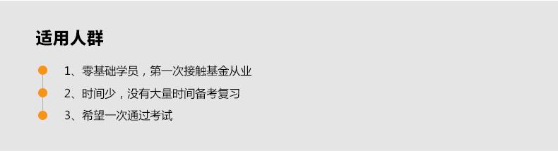 http://img4.zhiupimg.cn/group1/M00/00/1A/rBAUC1i_d7mAKzfvAABlvCOrpdI174.jpg