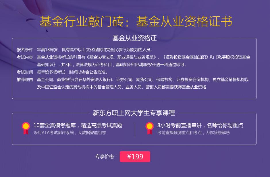 http://img4.zhiupimg.cn/group1/M00/00/1D/rBAUDFiBtAuAX2K1AAIlKb4l8sA133.jpg