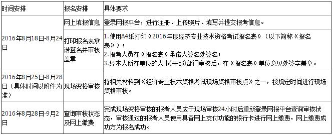 http://img4.zhiupimg.cn/group1/M00/00/68/d_5-B1ey3BuAKcn-AABBc2_75G8677.png