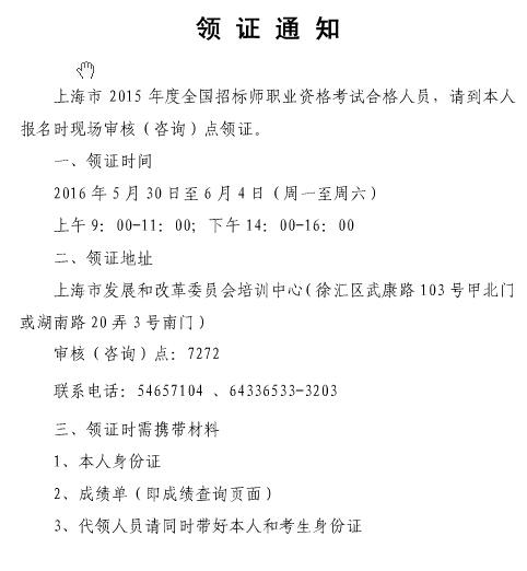 http://img4.zhiupimg.cn/group1/M00/00/E2/d_5-C1dLufeAP5irAAFF1osKrHI057.jpg