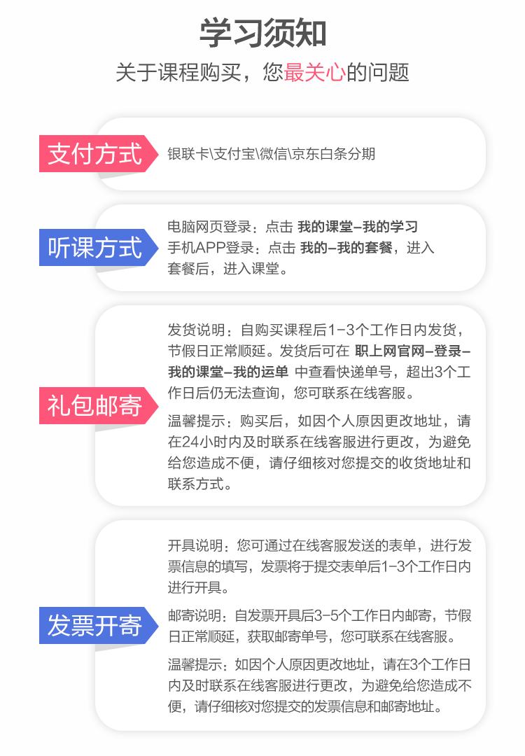 http://img4.zhiupimg.cn/group1/M00/01/2C/rBAUC1rxb4KAEcb5AAHcQGZO43o481.png