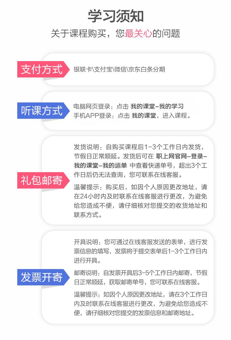 https://img4.zhiupimg.cn/group1/M00/01/A7/rBAUC1tjvGaAZlB4AAJE3UrFDGE076.png