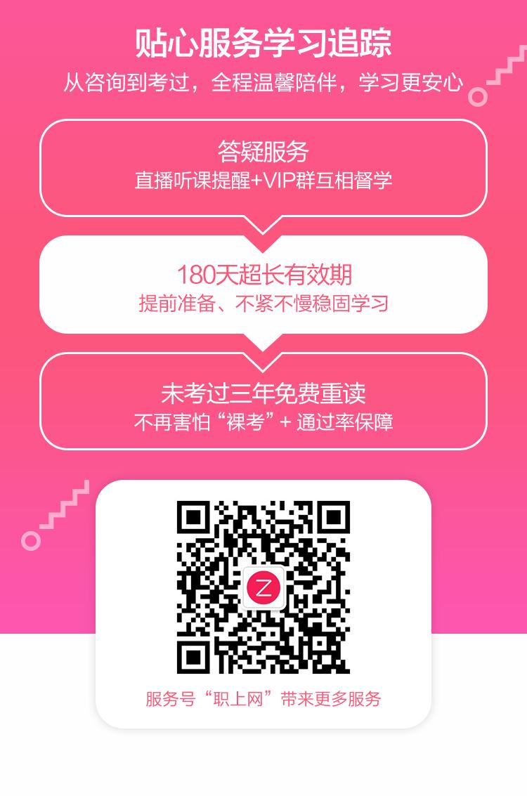 https://img4.zhiupimg.cn/group1/M00/01/A8/rBAUC1tjy_6AQC6dAAHQwrpSPb8139.png