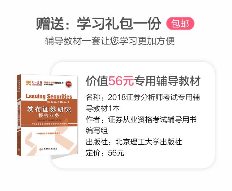 https://img4.zhiupimg.cn/group1/M00/01/C8/rBAUC1uMzeuAUVYAAAGkx2eqyKI234.png