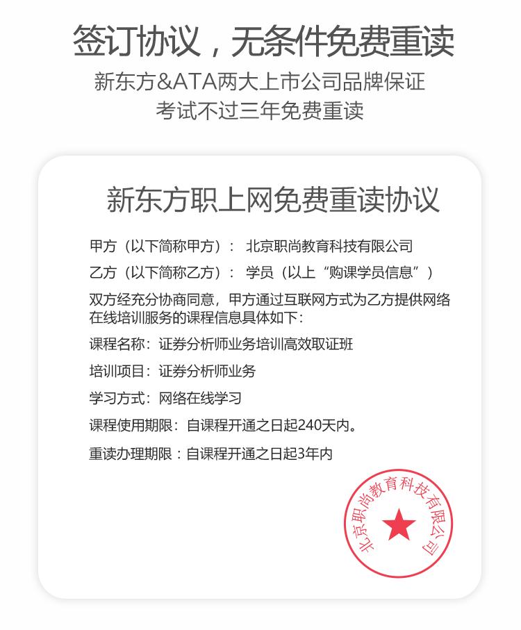 https://img4.zhiupimg.cn/group1/M00/01/C8/rBAUC1uMzfiAM5rfAAFW56XWvYA852.png