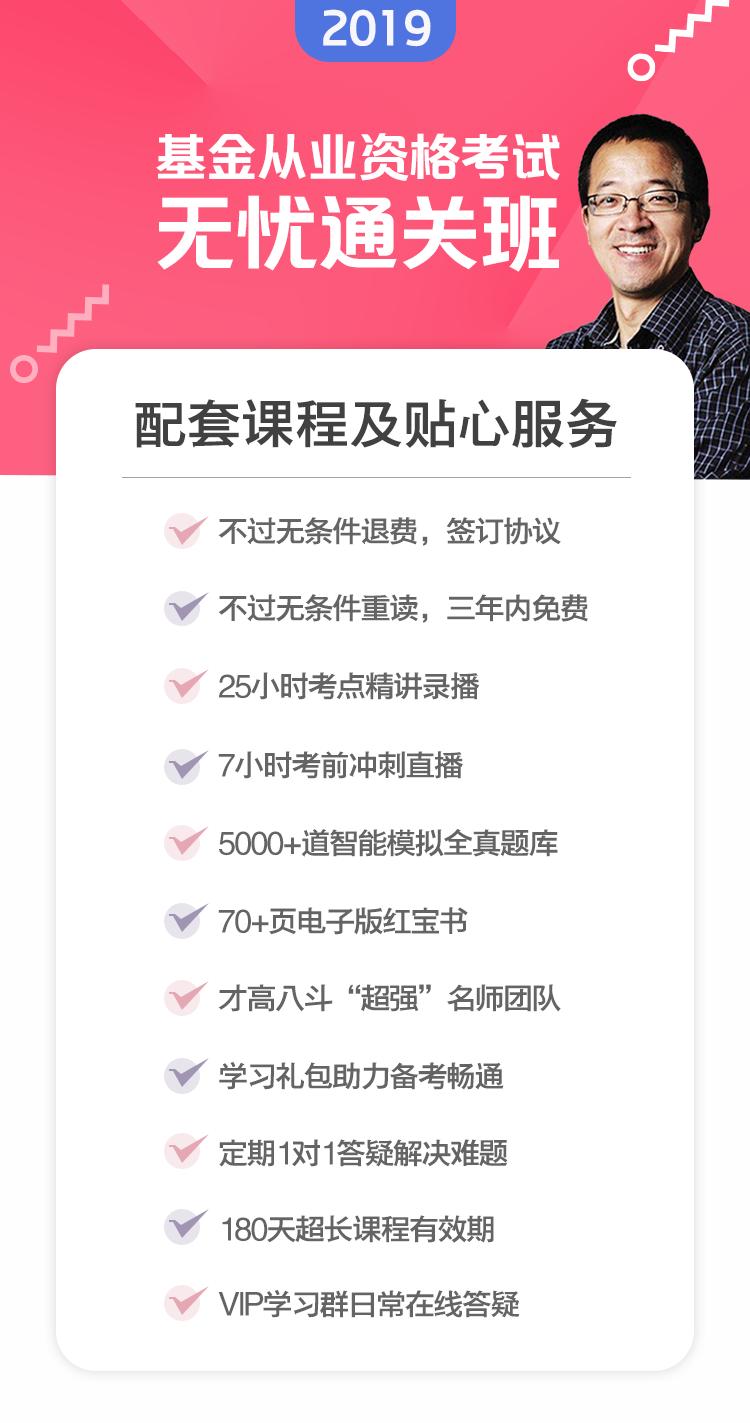 https://img4.zhiupimg.cn/group1/M00/02/19/rBAUC1wZ8ICARcMGAAM0wJcUmyk594.png