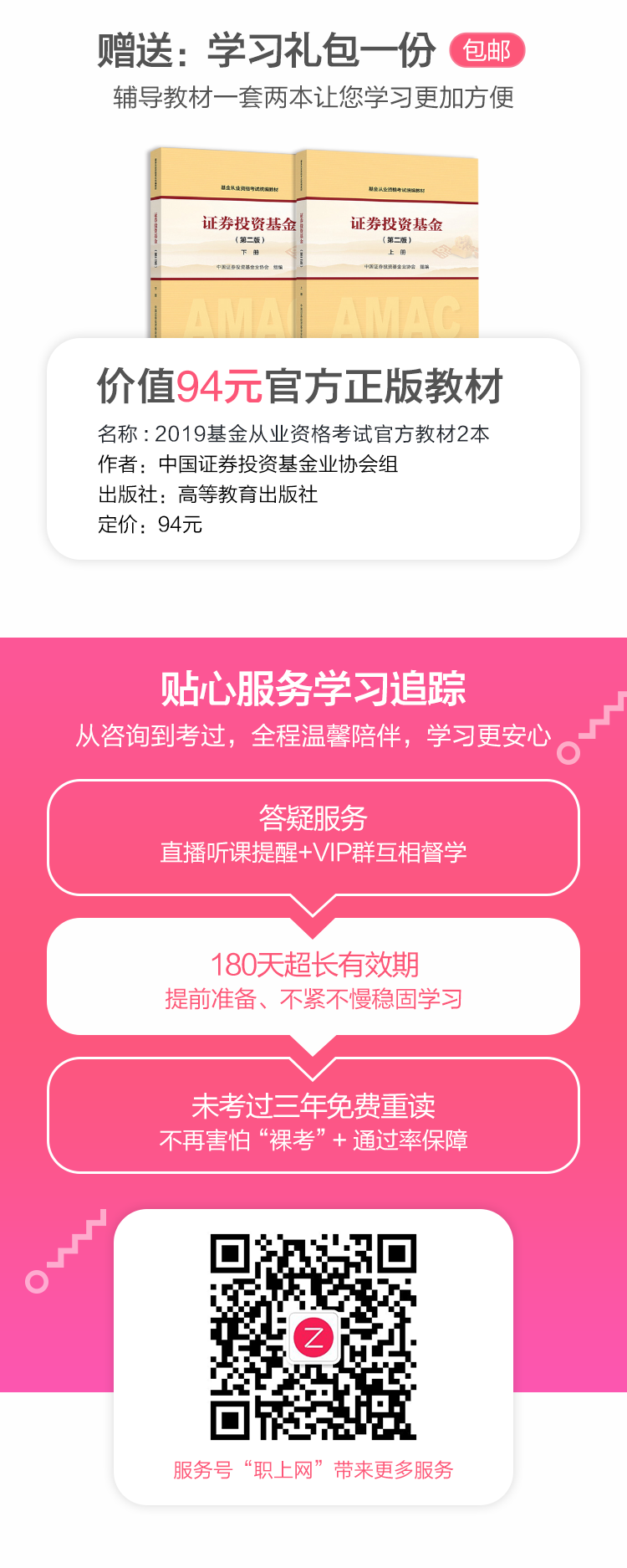 https://img4.zhiupimg.cn/group1/M00/03/7A/rBAUDFwGWMuAD7VoAAP5y_taKRg377.png