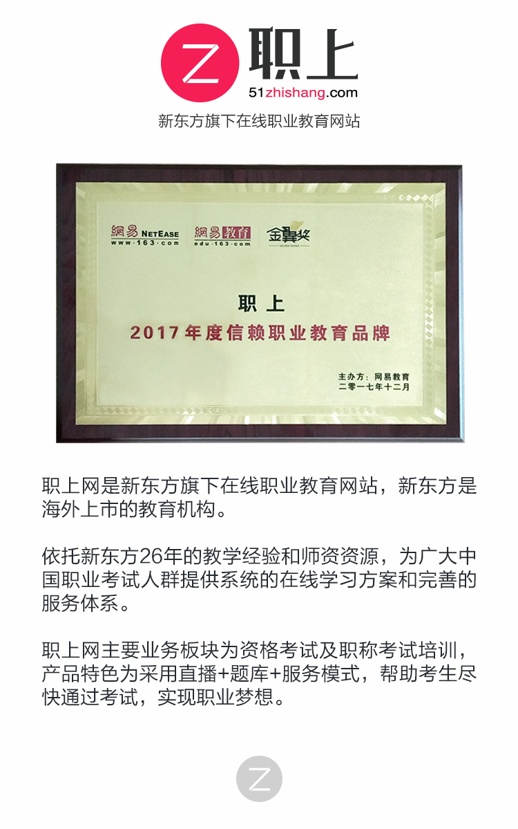 https://img4.zhiupimg.cn/group1/M00/03/E7/rBAUC1zxEx2AS-ofAAbELGKcR4c448.png