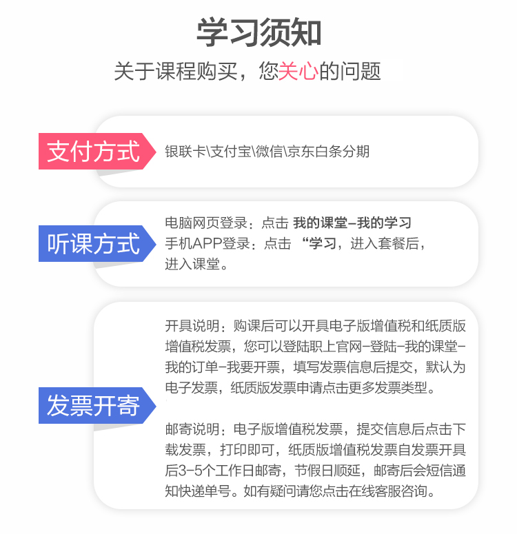 https://img4.zhiupimg.cn/group1/M00/03/F5/rBAUC10CF7aADMjRAAKiCsc8pbw400.jpg