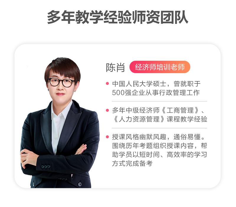 https://img4.zhiupimg.cn/group1/M00/04/1B/rBAUC101jIuAMJQ9AALVRblBS6c818.jpg