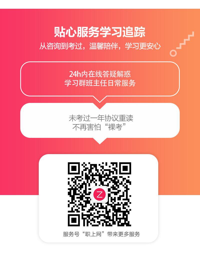 https://img4.zhiupimg.cn/group1/M00/04/FC/rBAUC13BVwaAXdS5AAPjxK8r-wE010.jpg