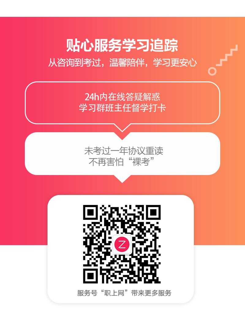 https://img4.zhiupimg.cn/group1/M00/09/F6/rBAUDFzw32aAXXmCAAOya9nrXq0209.jpg