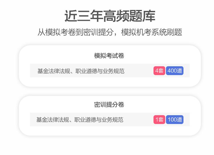 https://img4.zhiupimg.cn/group1/M00/09/F7/rBAUDFzxG0WAVaONAACSaJXICgA566.png