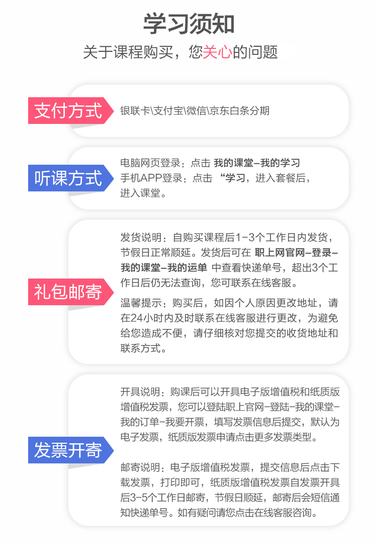 https://img4.zhiupimg.cn/group1/M00/0A/07/rBAUDF0CEqKARP-sAAPrcLAohXM414.jpg